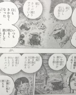 One Piece Spoils du Scan Chapitre 939 VF