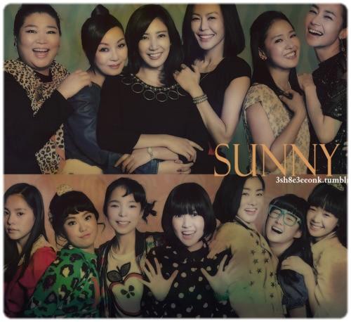 Sunny (film)