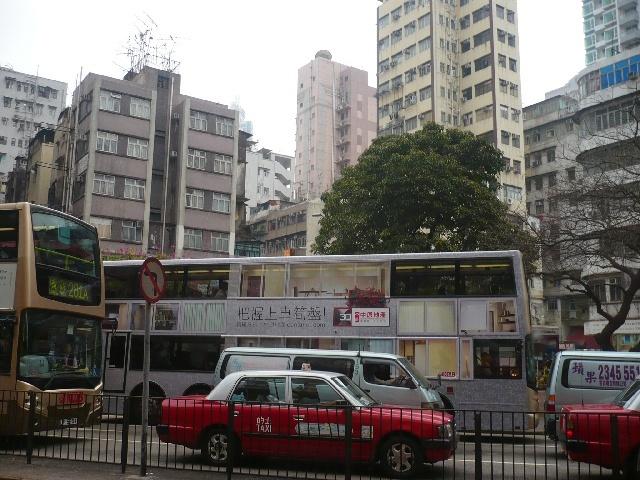 Quelques images de Hong Kong