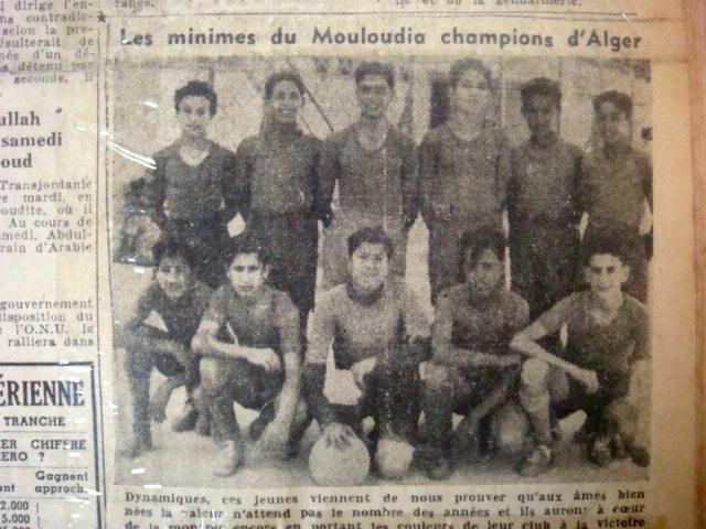 MCA Minimes Champions d'Alger 1947/1948