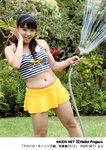 Kanon Suzuki 鈴木香音 Alo! Hello 6 Morning Musume アロハロ!6 モーニング娘。