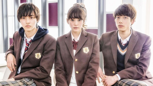 Heroine Disqualified (film japonais) - No Longer Heroine