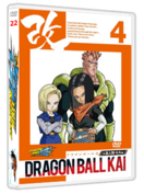 DRAGON BALL KAI - ARC CYBORGS
