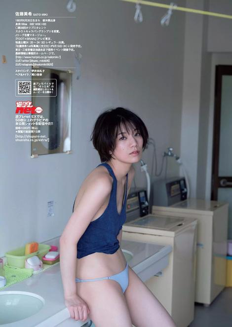 Magazine : ( [Weekly Playboy] - 2018 / n°38 )