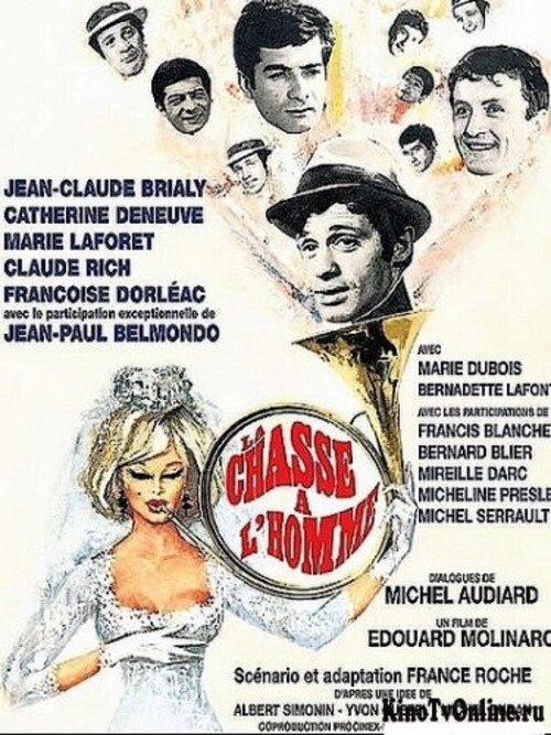 LA CHASSE A L'HOMME - BOX OFFICE JEAN-PAUL BELMONDO 1964