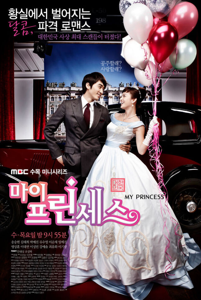 My Princess (Drama coréen)