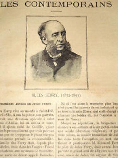 Jules Ferry - 1832-1893