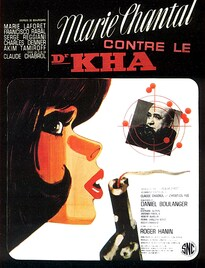 BOX OFFICE FRANCE 1965 TOP 51 A 60