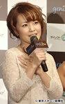 Yuko Nakazawa 2013