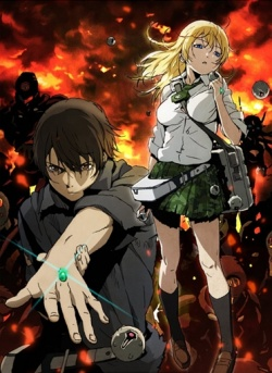 BTOOOM! - Episode 1 ! Out !
