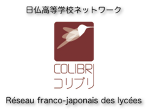 Echange COLIBRI - Dans un lycée japonais ?
