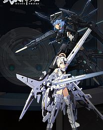 Busou Shinki Moon Angel Oav
