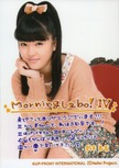 Kanon Suzuki Morning Musume FC Event 2013 WINTER~Morning Labo Ⅳ~ モーニング娘。FCイベント 2013 WINTER ~Morning Labo! Ⅳ~ 鈴木香音