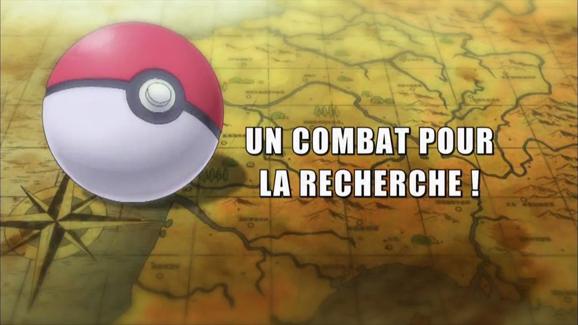 Pokémon - 19x25 - Un combat pour la recherche !