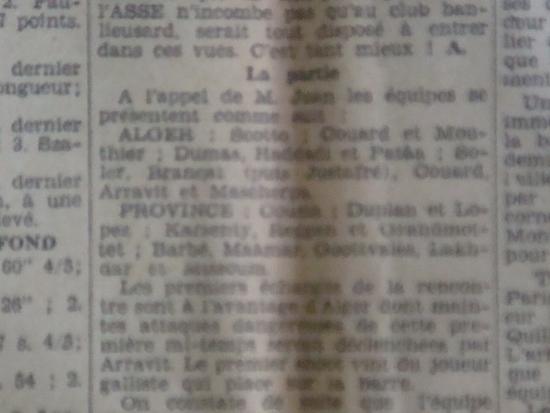 sélection tunis-sélection alger 1-0 avec le mouloudien belhadj mâamar (
