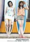 Mizuki Fukumura  譜久村聖 Erina Ikuta 生田衣梨奈  Alo! Hello 6 Morning Musume アロハロ!6 モーニング娘。