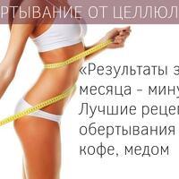 Пилатес для похудения в домашних условиях фото