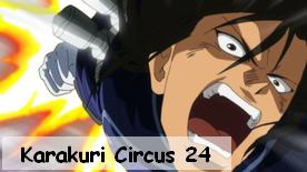 Karakuri Circus 24