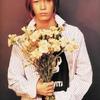 kattun-kame-flower.jpg
