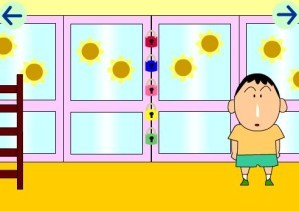 Shinchan - Kindergarten escape