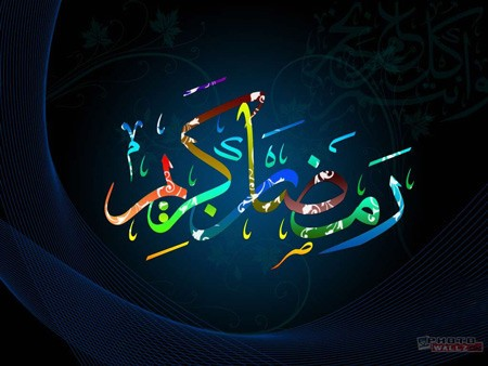 ramadan-kareem-wallpapers-2012