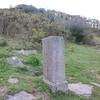 Borne frontière numéro 21 (402 m), à Gaïneco-mouga