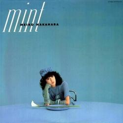 Meiko Nakahara - Mint - Complete LP