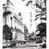 nice palais de la mediterranée 1932