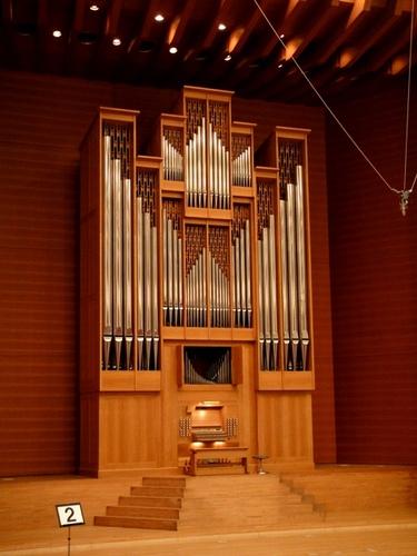 7e Concours International d'orgue de Musashino-Tokyo