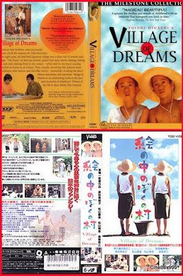 Eno nakano bokuno mura / Village of Dreams. 1996.
