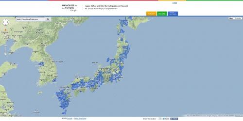Mémoire pour le futur: Avant et aprés le tsunami du Japon