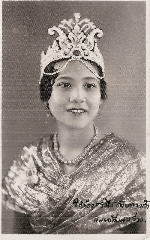 Miss Siam Lucil Kunya Tiansawang 1934 Source inconnue