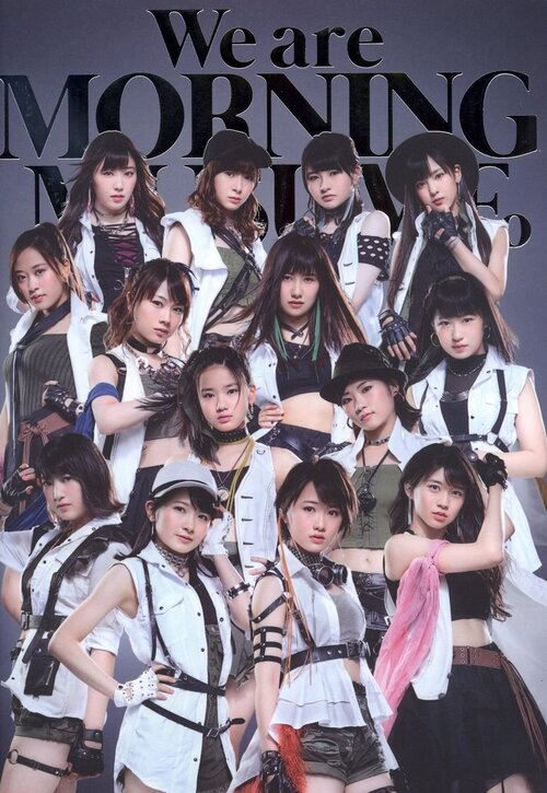 Morning Musume Tanjou 20 Shuunen Kinen Concert Tour 2017 Aki ~We are MORNING MUSUME。~