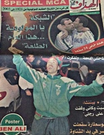 MCA 2002/2003