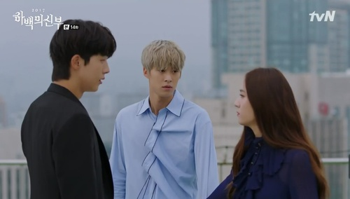Bride Of The Water God 14 Vostfr