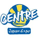 Japan Expo centre 1ère édition.