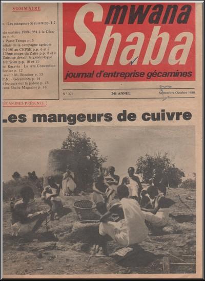 mwana shaba