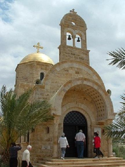 Jordanie: la Vallée de Bethany, lieu sacré et important en ce jour d'épiphanie