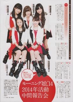 """Apparition d'Ayumi dans le Magazine """"BOMB!"""""""