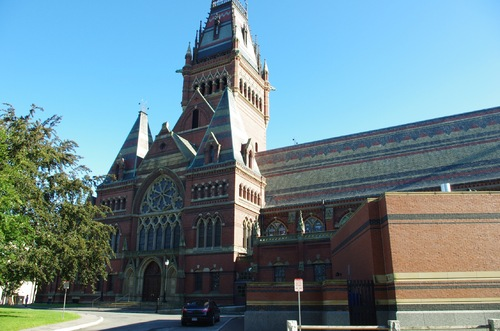Harvard et le MIT