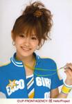 Ai Takahashi 高橋愛 Hello! Project 2006 Winter ~Wonderful Hearts~ Hello! Project 2006 Winter ~ワンダフルハーツ~