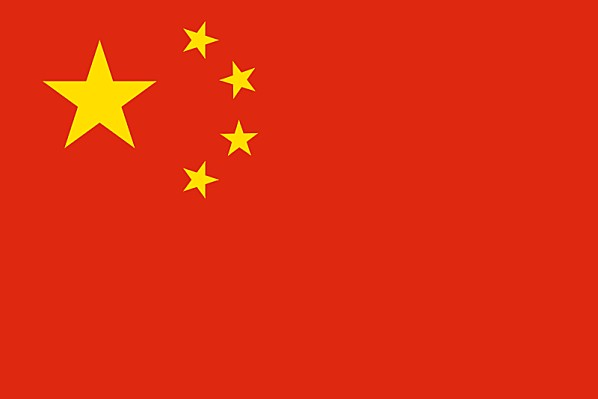 800px-Flag_of_the_People-s_Republic_of_China_svg.png