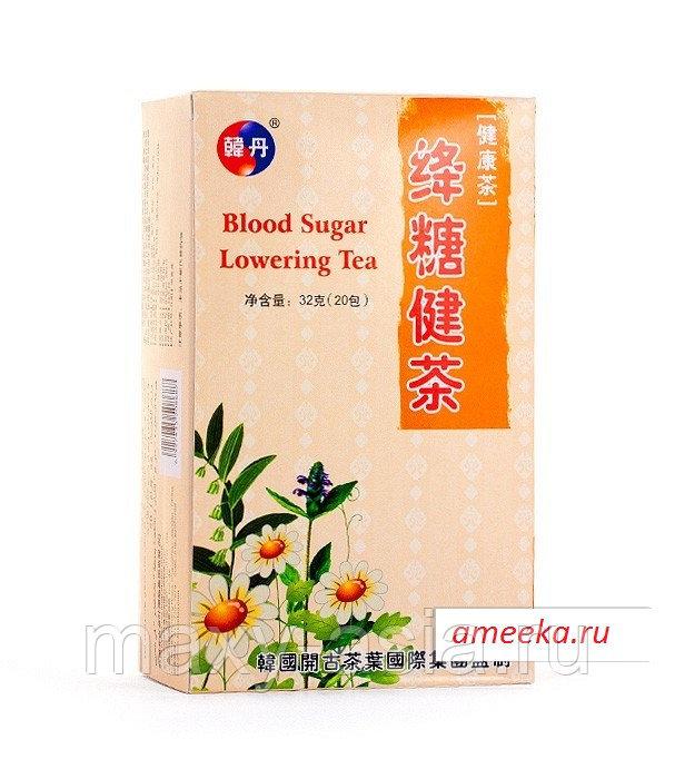 Чаи для снижения сахара в крови купить