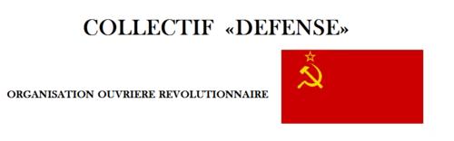 - Position du Collectif DÉFENSE sur l'Union Européenne et sur l'élection présidentielle