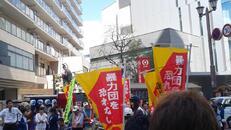 Risa Niigaki Festival du citoyen Fujisawa 2013
