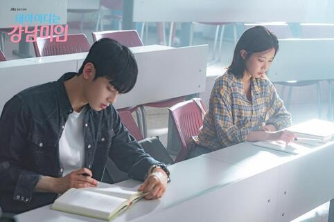 Drama coréen - My ID is Gangnam beauty