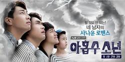 Les dramas coréens que j'ai vus