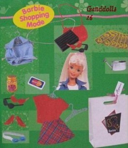 15_-cool-shopping-mode-1997.JPG
