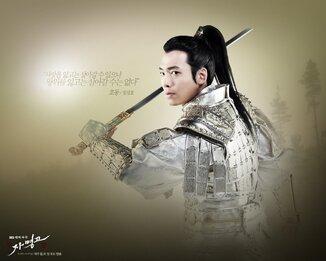 Ja Myung Go (K drama)
