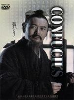 Confucius - Le 26 octobre 2013